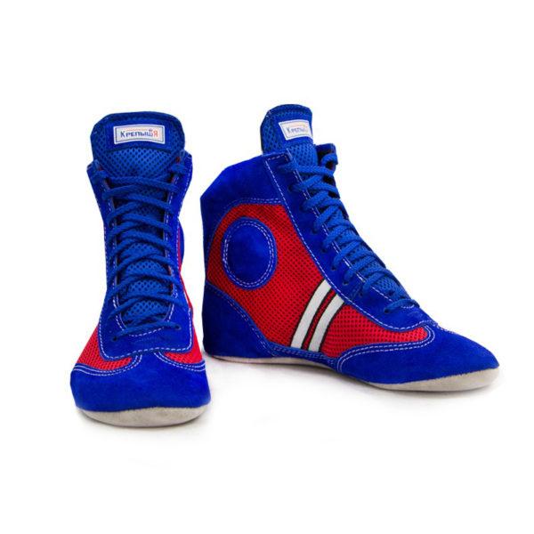 Blue sambo shoes