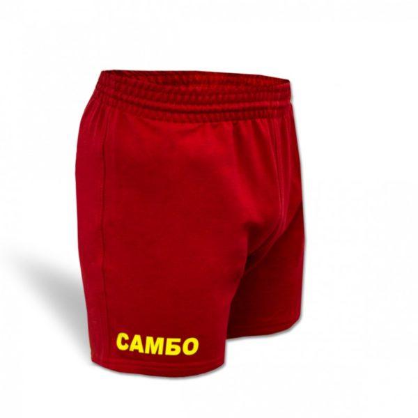 Red sambo shorts KREPISH