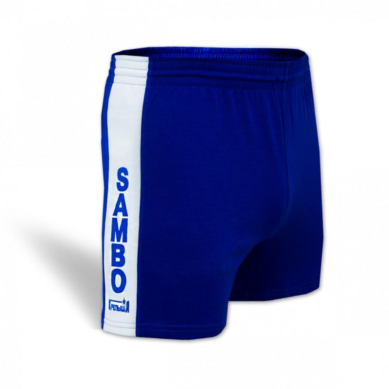 Blue sambo shorts ATAKA